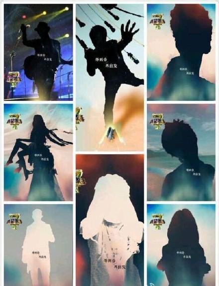 我是歌手5参赛名单都有谁?张韶涵第一个签约?