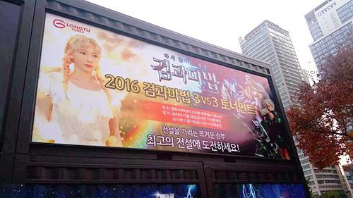 唯美至上《新剑与魔法》惊艳亮相韩国G-STAR