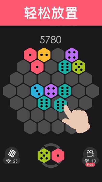 骰子合成图3: