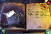 《狩魔者3》评测:狩魔题材互动解谜新作[多图]