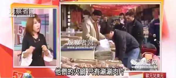 台主播再现奇葩说:大陆人吃火锅不放料[多图]图片4