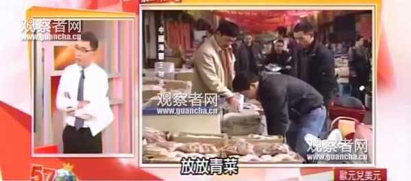 台主播再现奇葩说:大陆人吃火锅不放料[多图]图片5