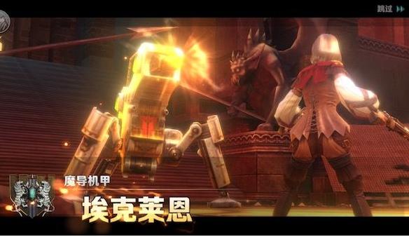 《最终幻想:觉醒》评测:本地化的洗剪吹