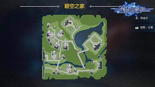 《新剑与魔法》新版本前瞻 家园系统即将登场[多图]图片1