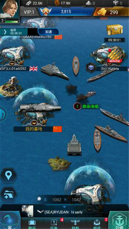 打造最强军武体验 《最后的航母》评测[多图]图片4