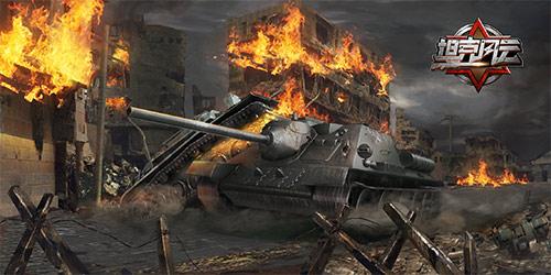 《坦克风云》合理运用资源 最大产出是王道[多图]图片1