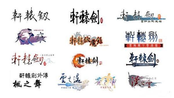 大地图MMO 《轩辕剑之汉之云》手游首次曝光[多图]图片1