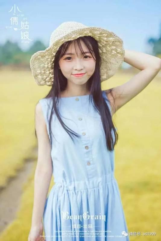 美女图片:清纯美女夏日室外可爱写真[多图]图片3