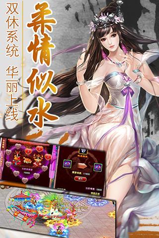 剑凌苍穹手游官方版下载图2: