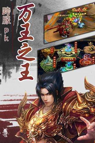 剑凌苍穹手游官方版下载图4: