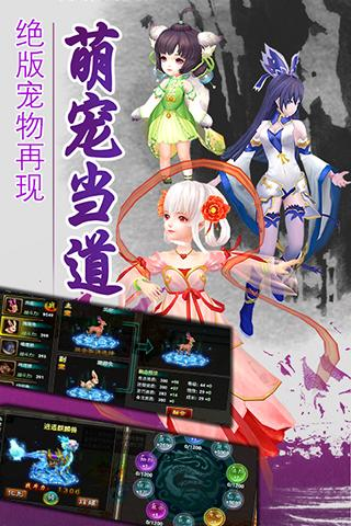 剑凌苍穹手游官方版下载图3: