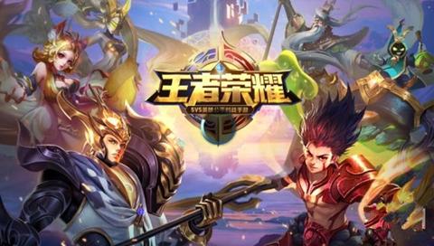 王者荣耀新春佳节炎黄子孙指定英雄详解[图]图片1