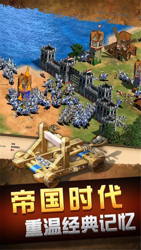 热血帝国部落图2: