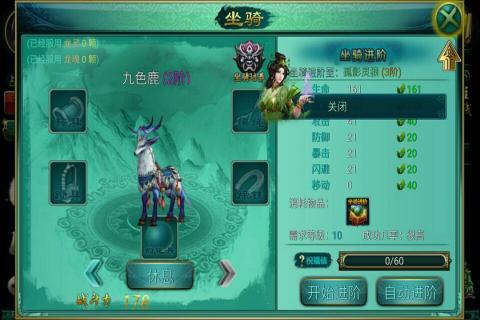 仙战怀旧版图2: