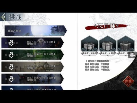 单机武侠格斗手游《十三煞》评测[多图]图片4
