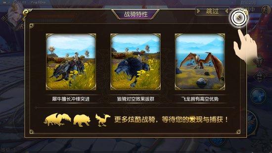 《太极熊猫3:猎龙》评测:高自由度的MMO手游[多图]图片7