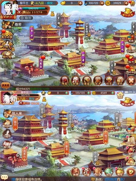 两面派的宫廷人生 《熹妃传》双UI版本评测[多图]图片5