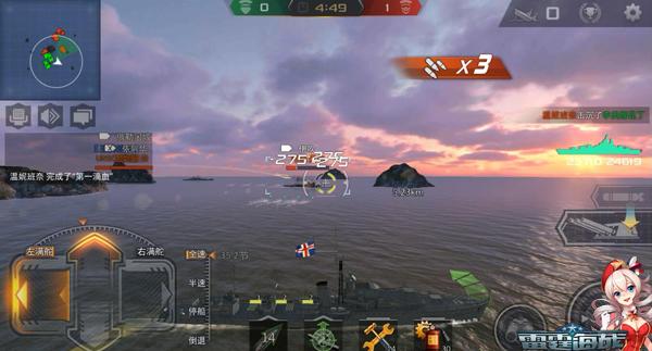 《雷霆海战》英驱实战:灵巧之下更具震慑[多图]图片1