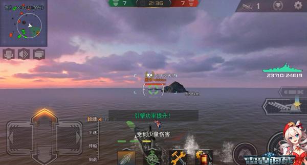 《雷霆海战》英驱实战:灵巧之下更具震慑[多图]图片4