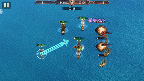 策略定胜负 《海岛战争》揭秘最强策略海战[多图]图片2