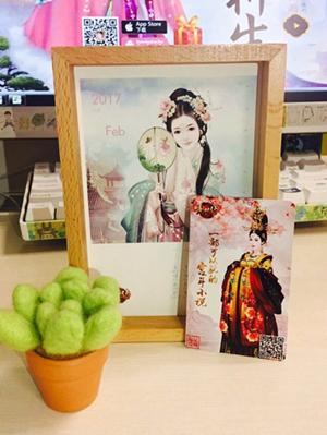 《熹妃传》纪念版市民卡今日限量开售[多图]图片4