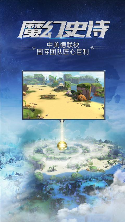 迷雾世界图5: