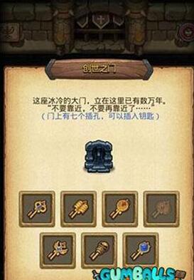 《不思议迷宫》3月23日蒸汽之都火爆来袭[图]图片1
