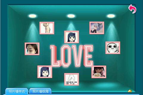 《恋舞OL》温馨照片墙 秀出甜蜜印证[多图]图片2