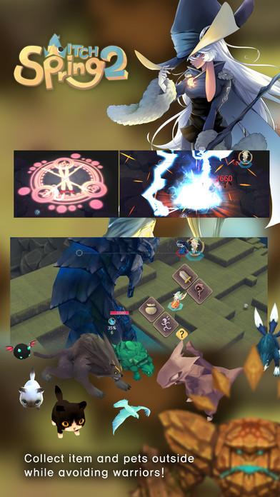 魔女之泉2图4: