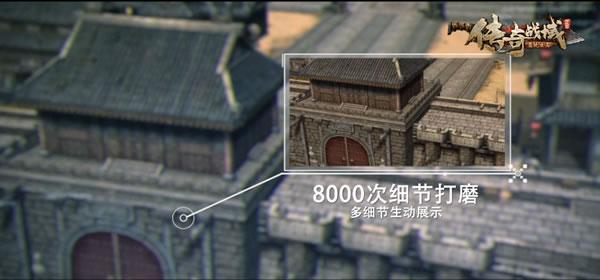 次世代引擎打造 《传奇战域》手游科普视频曝光[多图]图片2