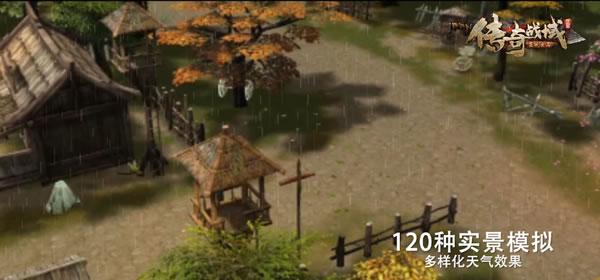 次世代引擎打造 《传奇战域》手游科普视频曝光[多图]图片4