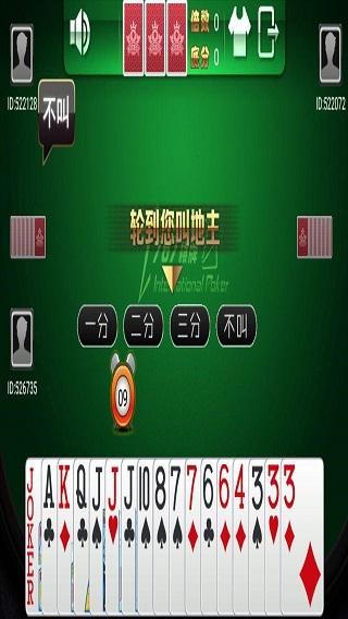 787棋牌官网游戏下载手机版图3: