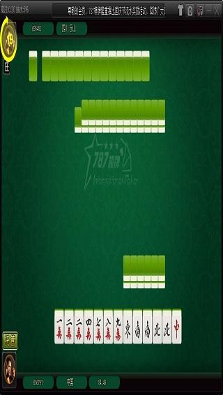 787棋牌官网游戏下载手机版图4: