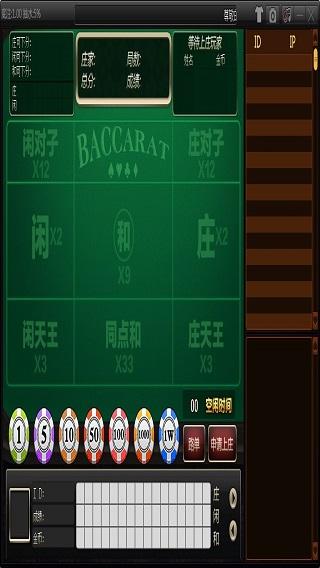 787棋牌官网游戏下载手机版图1: