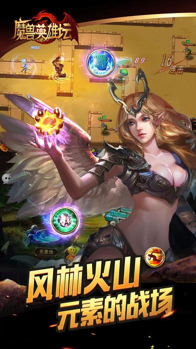 魔兽英雄坛图2: