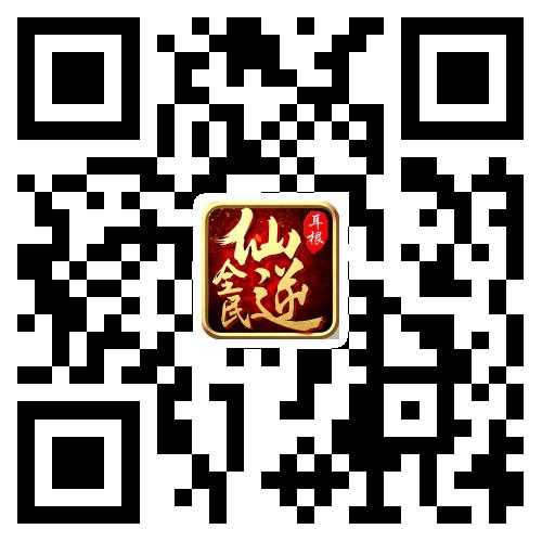耳根正版授权 《全民仙逆》手游首曝[多图]图片7
