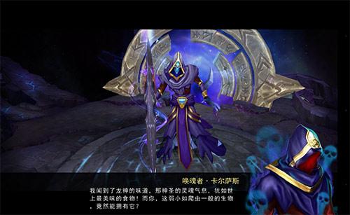 《神龙武士》评测:多元交互竞技 重现MMO辉煌[多图]图片1