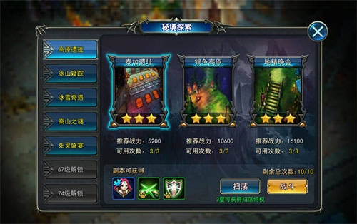 《神龙武士》评测:多元交互竞技 重现MMO辉煌[多图]图片2