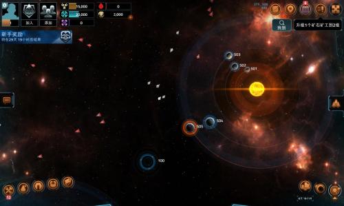 《星盟冲突》评测:星际迷值得一玩的好游戏