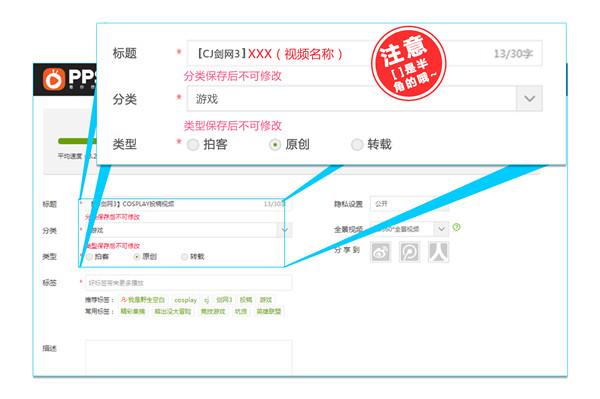 ChinaJoy携手《剑网3》线上cosplay大赛正式启动[多图]图片4