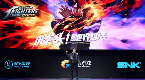 腾讯游戏首度曝光SNK正版授权拳皇手游[多图]图片2