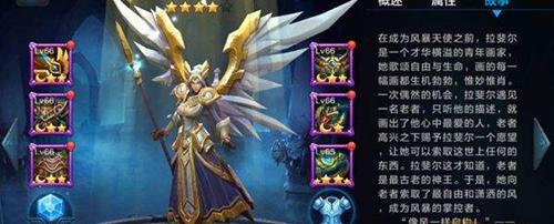 王者荣耀qiuqiu图片