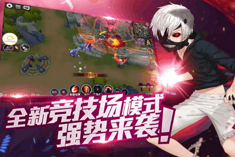 次元大作战官网手机正版游戏图2: