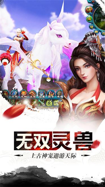 幻剑江湖图2: