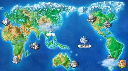 《完美城市》评测:一手打造超现代大都市[多图]图片1