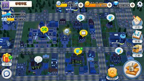 《完美城市》评测:一手打造超现代大都市[多图]图片2