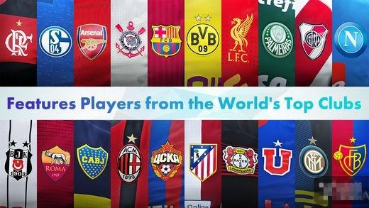 《实况足球2017》移动版将于本月正式推出[多图]图片3