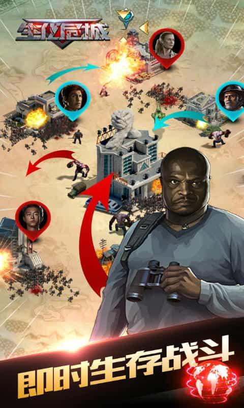 生化危城图1: