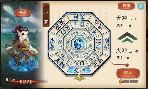 《真江湖HD》新版本上线 奇门遁护体共战无量山[多图]图片1