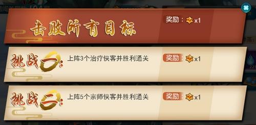 《真江湖HD》新版本上线 奇门遁护体共战无量山[多图]图片2